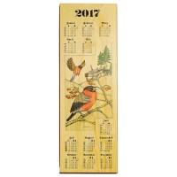 Holzkalender 2017 - Jagdmotiv Dompfaff