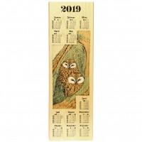 Holzkalender 2019 - Jagdmotiv Waldkauz